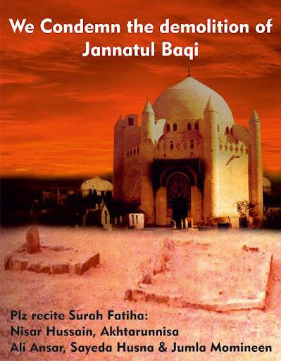 Jannatul-Baqi