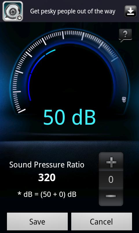 Decibel meter - screenshot