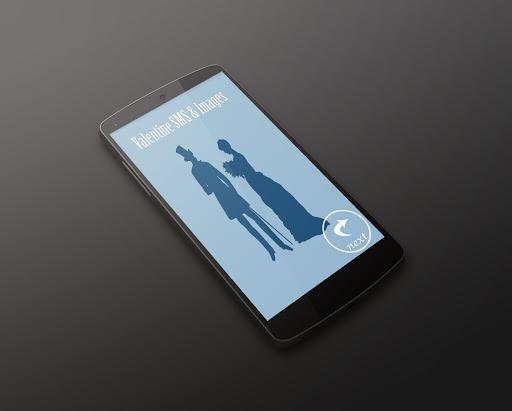 Valentine SMS Images