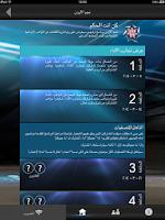 Screenshot of Roya TV
