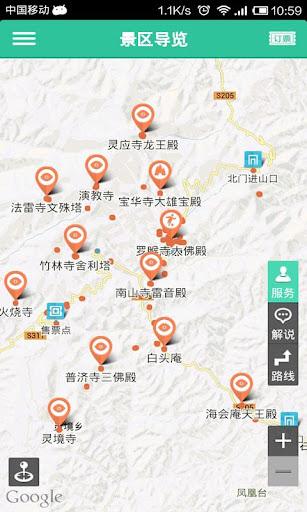 阿宅網與QVOD播放器 (影視資源請至FUN698) @ 宅出新時代 :: 隨意窩 Xuite日誌