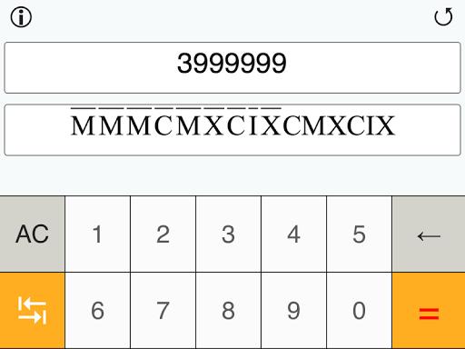 【免費教育App】羅馬數字與阿拉伯數字轉換器-APP點子