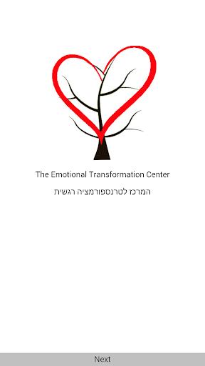 Emotional Transformation