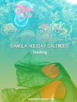 Screenshot of Bangla Holiday Calender
