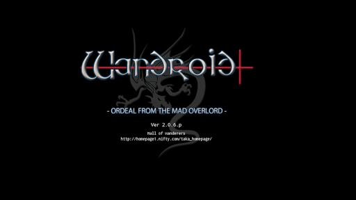 Wandroid 1 OFMO