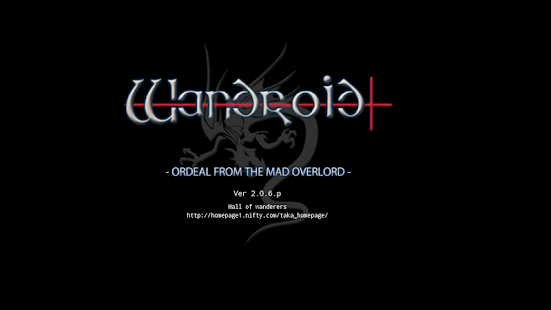 Wandroid # 1 OFMO- screenshot thumbnail