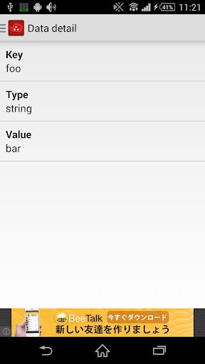 無料通讯AppのRedisManager -Redis GUI-|記事Game