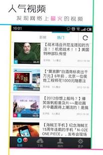 飞飞视频 媒體與影片 App-癮科技App