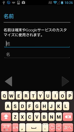 Peachキーボードイメージ