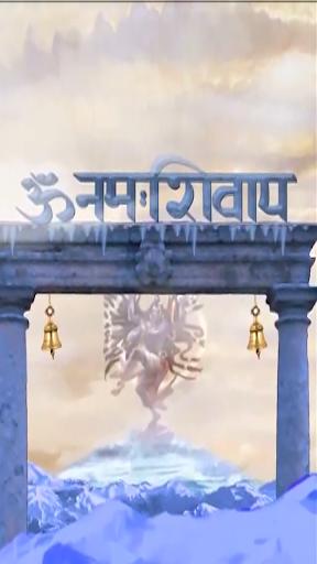 Shiva Aarti Mantra