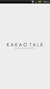KakaoTalk Theme - Simple Kakao - screenshot thumbnail