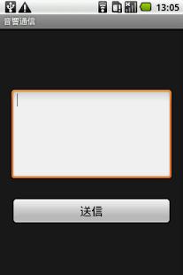 Modem_FSK- screenshot thumbnail