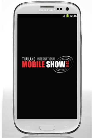 MobileShowTH- screenshot