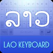 Lao keyboard by MPT,Laos