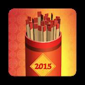 Xin xăm 2015 - Ất Mùi