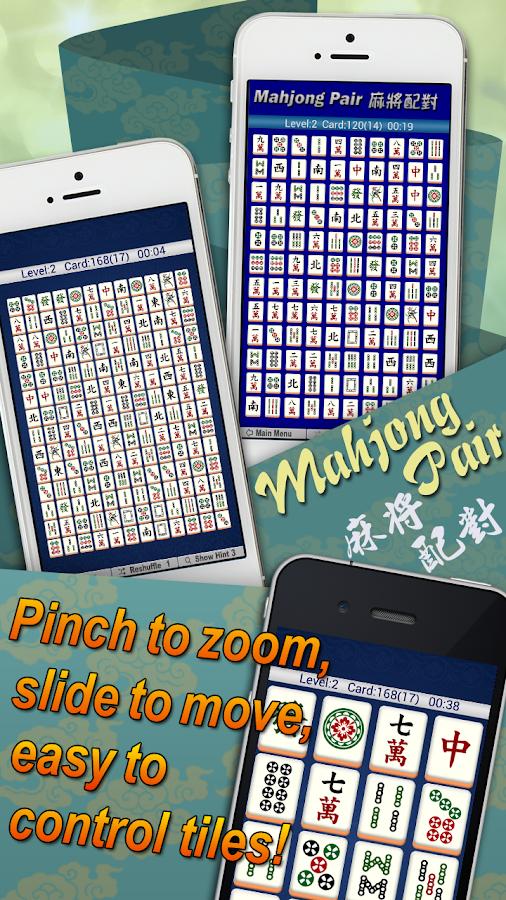 Mahjong Pair - screenshot