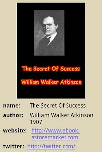 The Secret Of Success - screenshot thumbnail