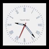 Timepiece White