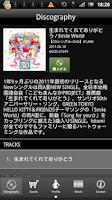 Screenshot of hitomi