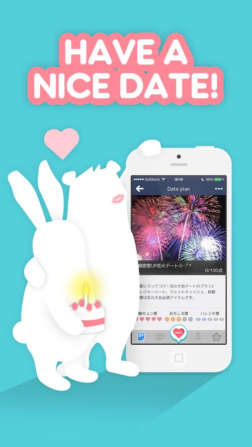 World famous dating app