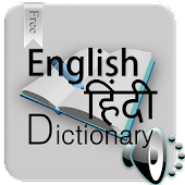 Offline hindi dictionary Audio