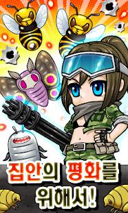 벅스디펜스! [가입없이 즐기는 무료 슈팅게임] - screenshot thumbnail