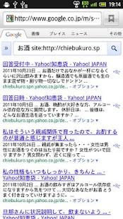 Infog- screenshot thumbnail