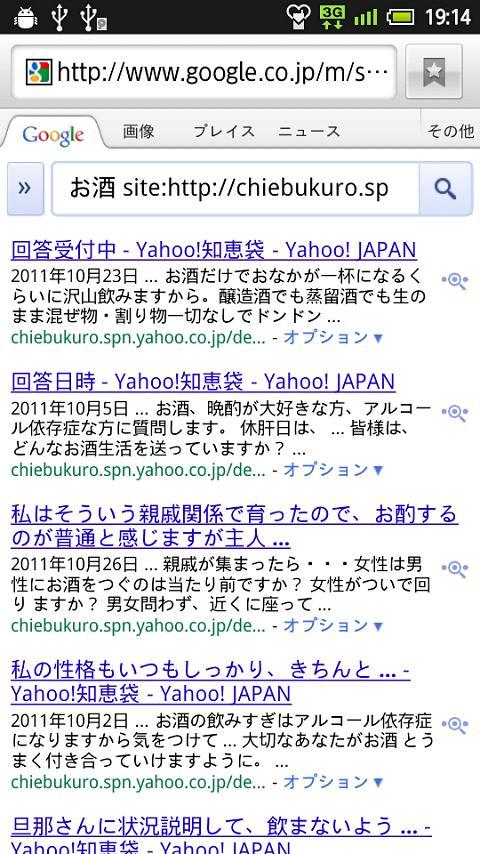 Infog- screenshot