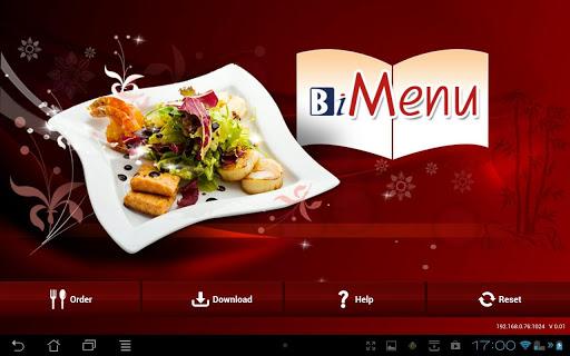 BMenu點餐系統