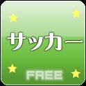 サッカーゲームまとめ★無料スポーツゲーム logo
