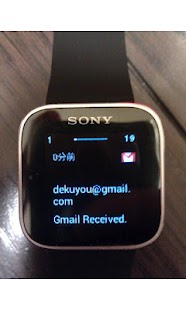 Gmail Notifier 2 Smart Extras™ - screenshot thumbnail
