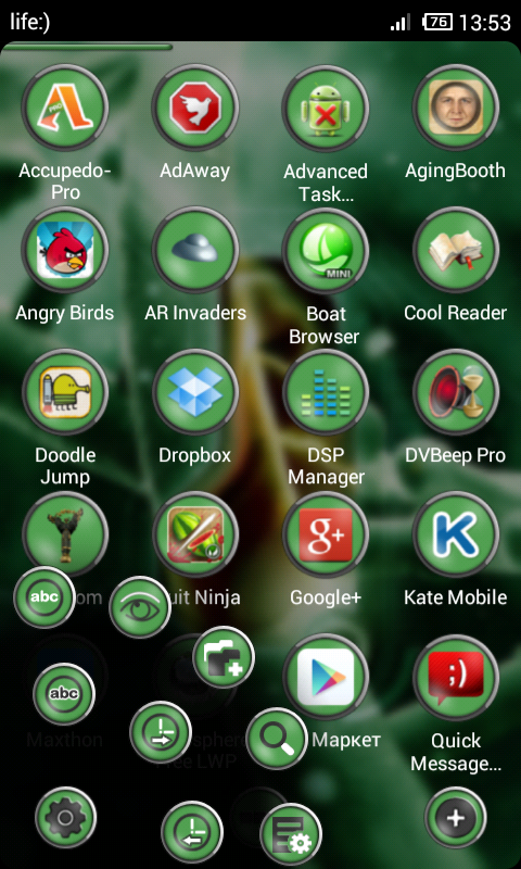 Next Launcher Bio Green Theme - screenshot