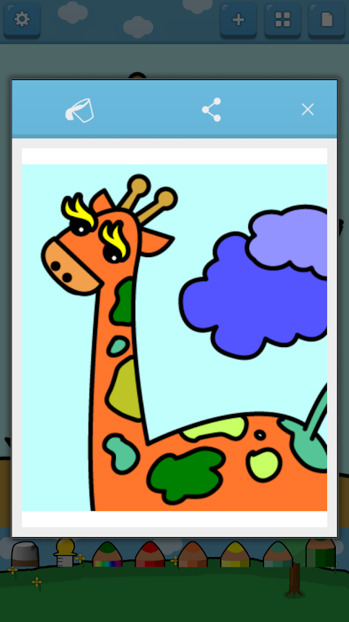 Kids Coloring ( Land animals )- screenshot