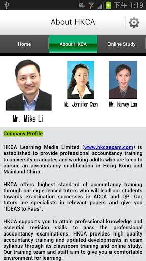 【免費教育App】HKCA Exam-APP點子