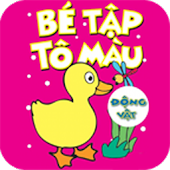 Be Tap To Mau-Tap Ve-Sang Tao