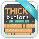 ThickButtons Keyboard icon