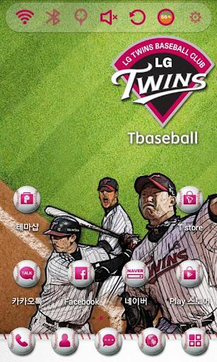 [프로야구] LG 트윈스 T baseball 테마