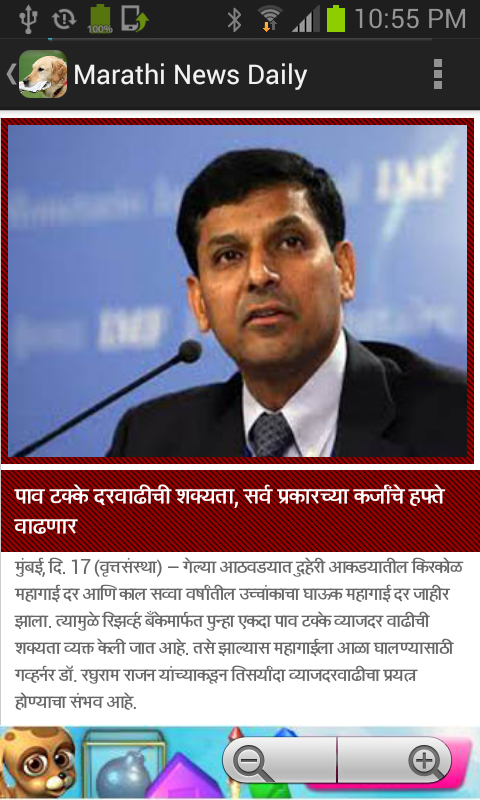 Marathi News Daily Live - screenshot