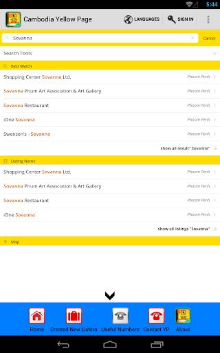 【免費新聞App】Cambodia Yellow Pages-APP點子