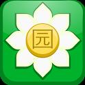 中文 Garden icon