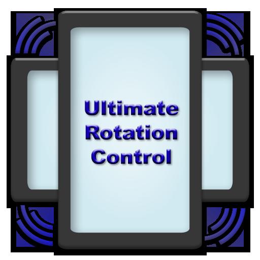 終極旋轉控制 工具 App LOGO-硬是要APP