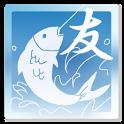 釣りの友 icon