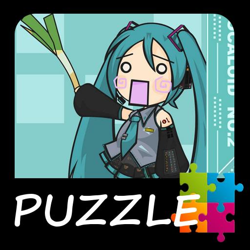 初音ミク 暇つぶしパズル【ボカロ】 解謎 App LOGO-硬是要APP