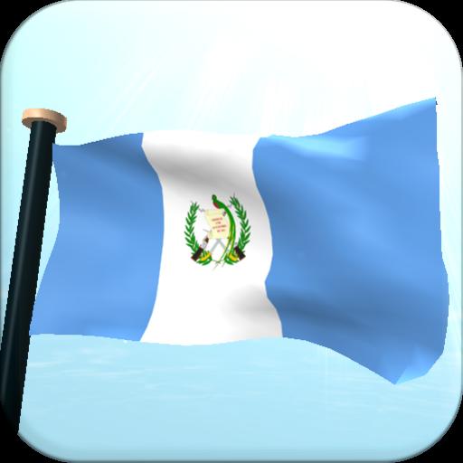 危地马拉旗3D动态壁纸 個人化 LOGO-玩APPs