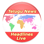 Telugu News Live Headlines