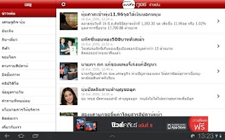 Screenshot of Post Today for Android tablet