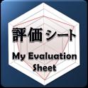評価・診断・調査シート icon