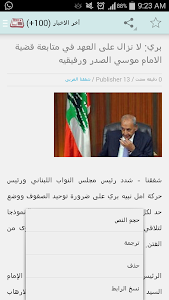 اخباري screenshot 7