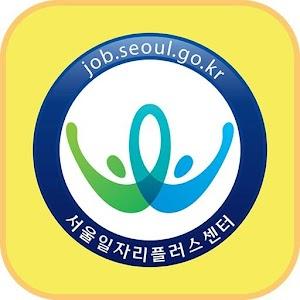 서울일자리 모바일앱 아이콘