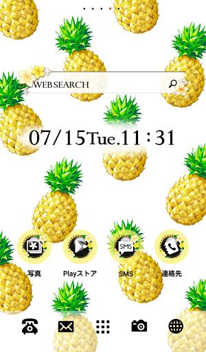 可愛換裝桌布★Juicy Pineapple